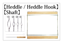 Heddle / Shaft