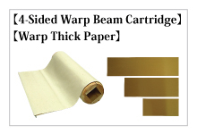 Warp Beam Cartridge / Warp Thick Paper