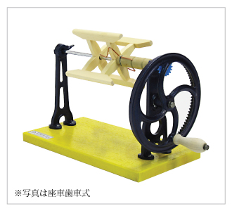 Gear-system Spool Winder  w/ Rotation Counter_2